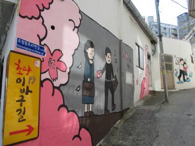 桜のプサン♪テクテクひとり旅 [番外編]-① ~理由なんてわからない!好きなものは好き♪路上アート~