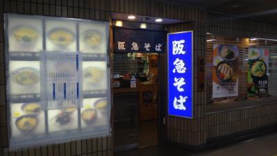 花見バスツアーに参加(11)完 背割堤から観光バスで阪急池田駅まで戻り、夕食後帰宅。