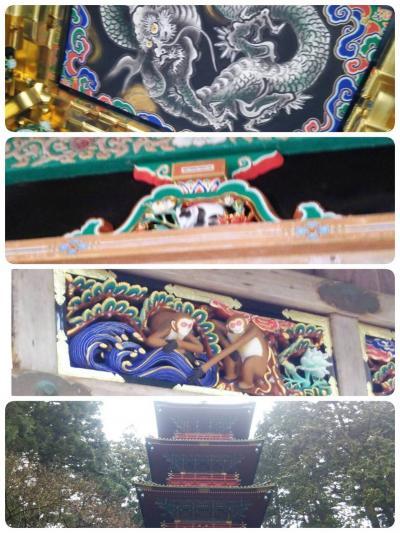 20170401-02:日光・鬼怒川温泉の旅2日間