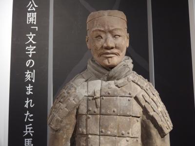 漢字三千年展と燕燕のランチ