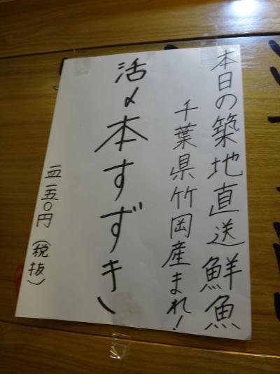 JR山の手線田端駅そばのお店です