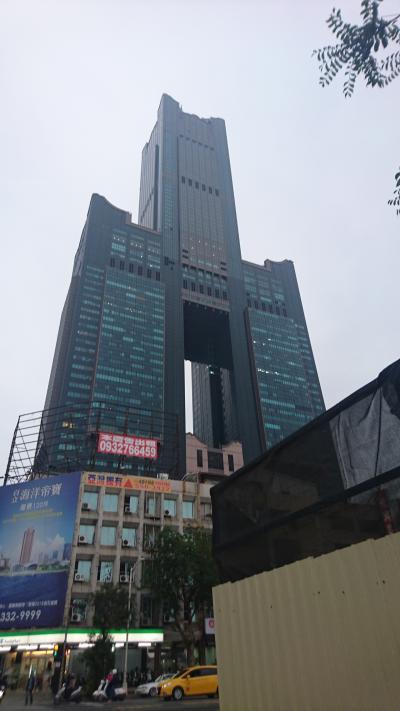 台湾高雄旅(2日目)