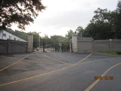 モラエスの故地を訪ねて(103)黄埔軍官学校旧址。