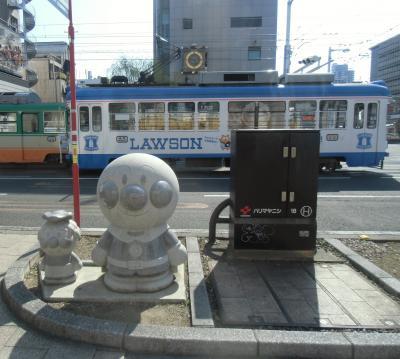 【旅先メモ】 高知市・はりまや橋&地面画
