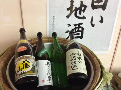 スニ旅in新潟(大湯温泉&高田公園)