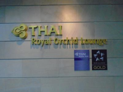 HKT TG (Domestic) Royal Orchid Lounge