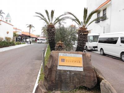 長崎散策ツアー(2) 伊王島ホテル