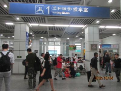 モラエスの故地を訪ねて(106)広州駅。