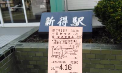 JR北海道 一日散歩きっぷ 東鹿越-新得 代行バス 2017年4月