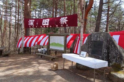 茅ヶ岳 深田祭が行われていました