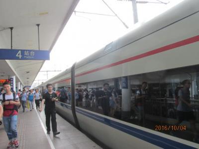 モラエスの故地を訪ねて(107)中国新幹線「和諧号」乗車。