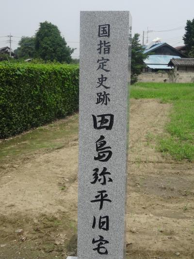 2014年(平成26年)7月 群馬(世界遺産(田島弥平旧宅))と埼玉(深谷(渋沢栄一生地と尾高惇忠生家)を訪問します。