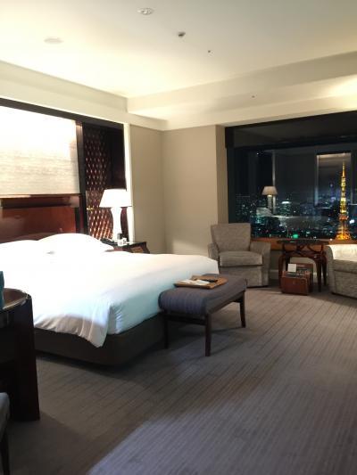 東京タワーの見えるお部屋@リッツカールトン東京 宿泊記