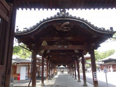 愛媛と香川のドライブ旅行 善通寺