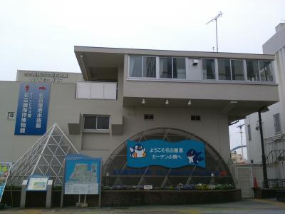 名古屋港水族館&JRゲートタワー
