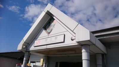 新幹線で弾丸出張!名古屋旅行記