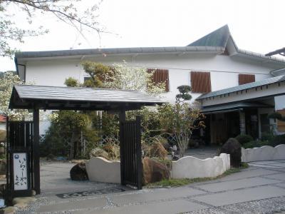 ぶらり南伊豆(1) 下賀茂温泉「石廊館」 伊浜海岸 下田でちょっとクルージング
