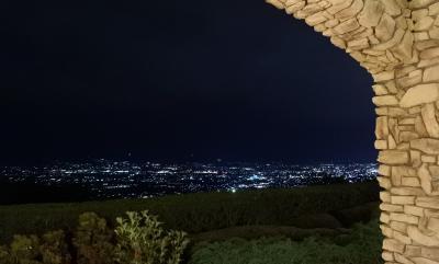 フルーツパーク富士屋ホテル(大浴場)