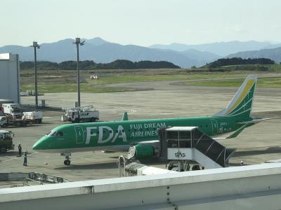 富士山静岡空港で、飛行機に遭遇