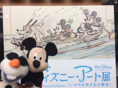 ディズニーアート展に行ってきた in 日本科学未来館