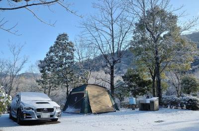 真冬日のキャンプ(日本のへそ日時計の丘公園オートキャンプ場)