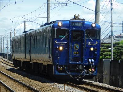 2017定点観測!西熊本~川尻間で見られる定期旅客列車をコンプリートしよう!