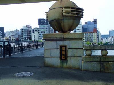 隅田川に架かる橋八景、両国橋から白鬚橋までの散策記、並びに東京スカイツリー三十六景