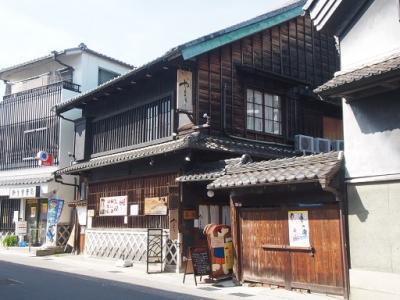 日本一周(愛知)