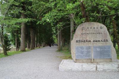 川湯温泉キャンプ&熊野本宮