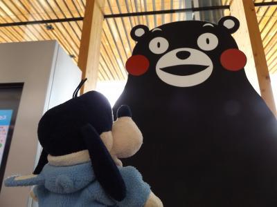 グーちゃん、熊本の復興を視察に行く!(快晴のGW!満を持しての出発!編)