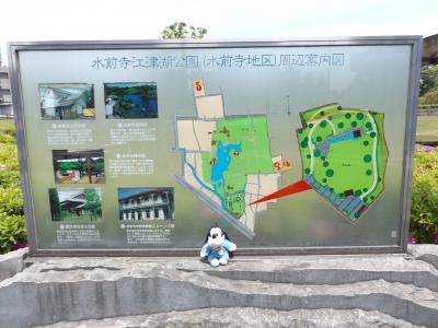 グーちゃん、熊本の復興を視察に行く!(整いました!ホテルあそにて・・・。編)