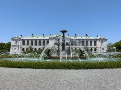迎賓館赤坂離宮の一般開放に行ってきました(2017年5月)