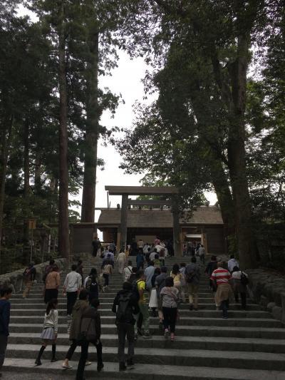 2017年05月 伊勢神宮(内宮)を参拝してきました。