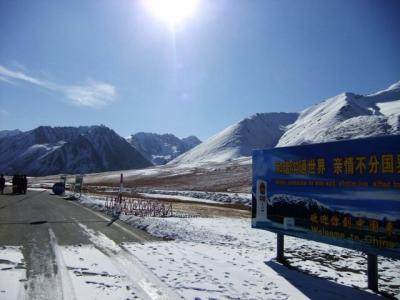 天空のカラコルムハイウェーを通りパキスタン国境へ (Road trip above the sky, Karakoram Highway)