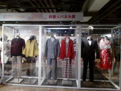逃げ恥 衣装&パネル展in渋谷HMV