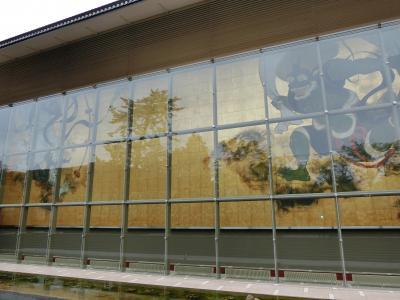 箱根の美術館めぐり&月の花 梟(あうる)宿泊 1日目