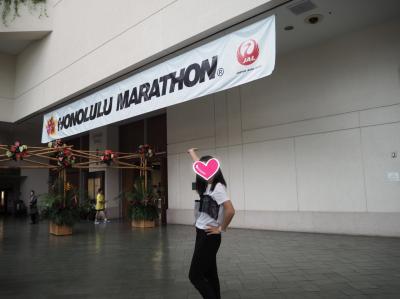 初めてのホノルルマラソンにチャレンジ!!~JALプレミアムエコノミー&ワイキキパークホテル~