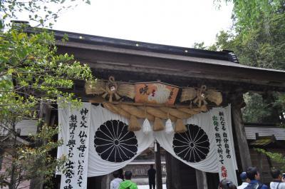 やるからには本気の熊野詣 ☆本宮~新宮~那智~大雲取越~小雲取越~本宮 祈りの道☆ その壱 東京から熊野まで