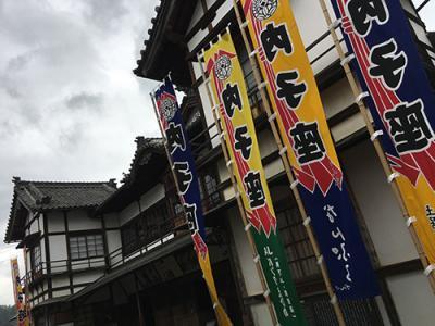 日本100名城スタンプラリーを始めたのでスタンプを押すだけの愛媛5名城巡りと初夏の内子を歩く