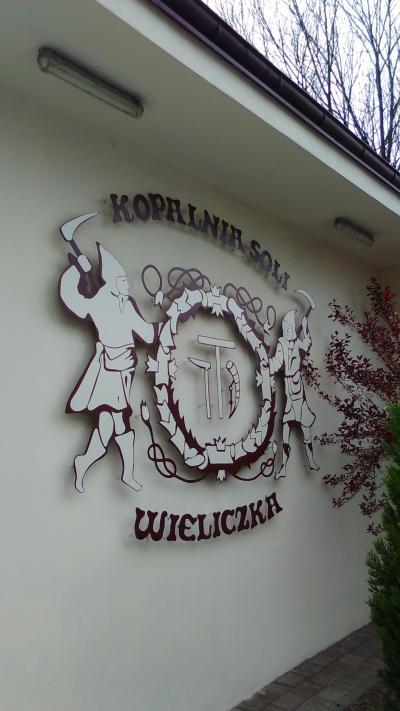 ブダペスト・クラクフのんびり旅 4/7:ヴィエリチカ・ビルケナウ・オシフィエンチム