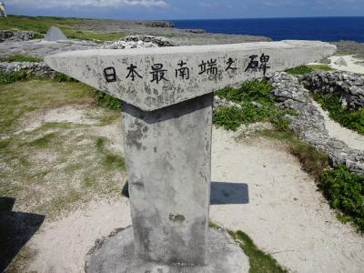 【2017GWマイレージラン Vol.5】波照間島リベンジへ(7区~9区)