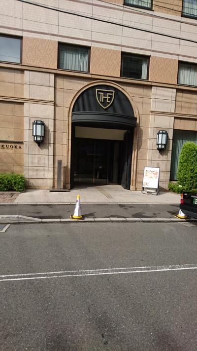 福岡の朝食ビュッフェの備忘録 Part4  ロイヤルパークホテル ザ 福岡編