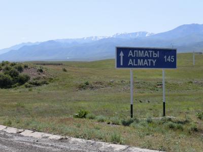 広大な平原のカザフスタン