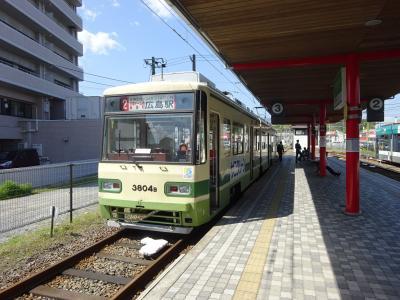 可部線延伸区間に乗りに広島周辺へ【その3】 広島電鉄に乗って広島駅へ