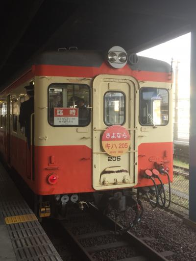倉敷界隈の鉄道とバスを巡る旅