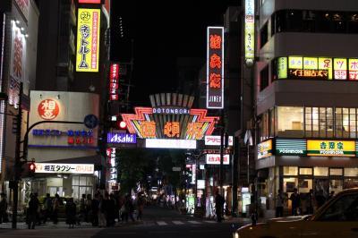 LOVE PANDA 大阪・和歌山 3