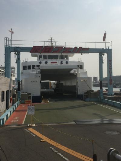 四国急行フェリー(宇野→高松)乗船記