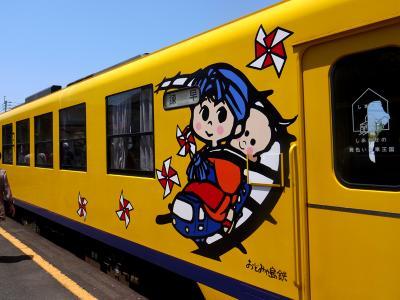 お土産盛りだくさん!母の日福袋列車と島原半島グルメ食べ比べと仁田峠のミヤマキリシマ鑑賞日帰りの旅