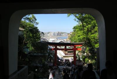 2017春、神奈川と千葉の寺社巡り(2/14):5月5日(2):江島神社(2):江の島