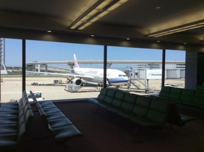 日本語しか出来ない74歳の母が桃園国際空港の入国でトラブル